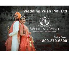 Sikh Matrimony Service In Chandigarh