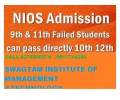 ADMISSION OPEN FOR 10th ,12th FROM NIOS OPEN BOARD