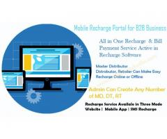Mobile Recharge Software Designing Service