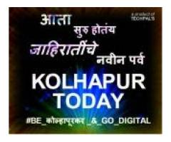 """ KOLHAPURTODAY ""Digital/ Online Marketing Agency"