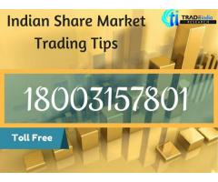 Salient Features Of Scheme & Service Detail By TradeIndia Research