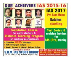 Registration Opens for New IAS PRE Cum Mains Batches in Chandigarh at SNM ACADEMY