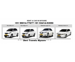 mysore sightseeing cab packages +91 9341453550/+91 9901477677