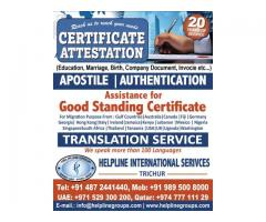 helpline international Attestation service TRICHUR