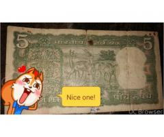 old rupees