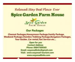 Spice garden farm house is an ideal farmstay at Wayanad