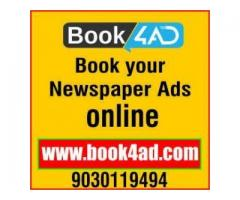 Book Newspaper Advertisement Hyderabad