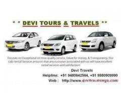 Mysore Sightseeing Packages +91 9980909990  / +91 9480642564