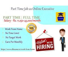 Part/Full Time - Home Based Internet Work For Online Examination Company